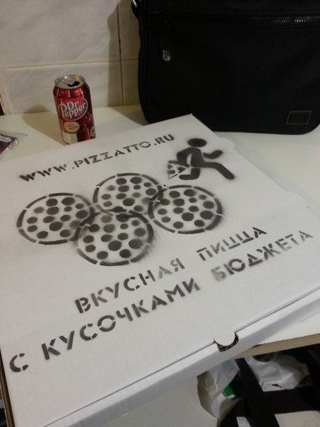 Вкусная пицца с кусочками бюджета